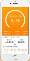 スマートフォンイメージ図