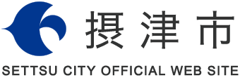 摂津市 SETTSU CITY OFFICIAL WEB SITE